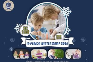 BabyUniversityPrivatePreschool211618337642